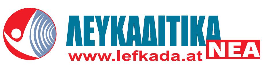 logotypo_lefkaditika_nea