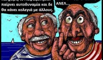 127.The show must go on-συνεχίζεται...