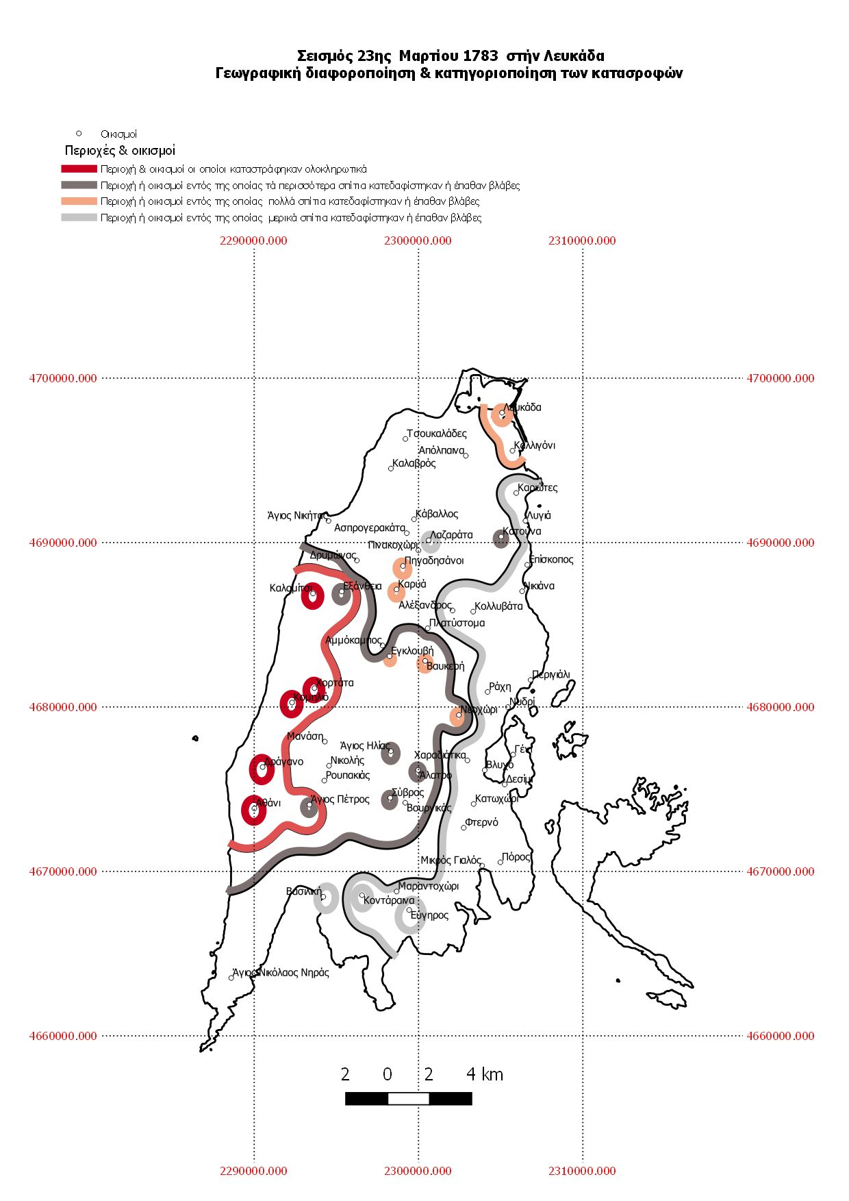Σεισμός 23ης Μαρτίου 1783 στήν Λευκάδα
