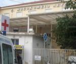 νοσοκομειο1