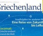 cover_griechenland_journal_3