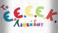eeeek_lefkadas-300x173_211