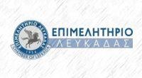 epimelitirio_lefkadas1_1