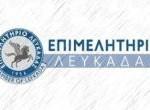 epimelitirio_lefkadas1_2