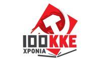 100-xronia-kke-1-logotypo_2