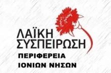 laiki_sispirosi4002-300x249-271x225