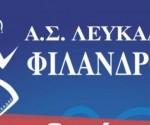 ΑΦΙΣΑ-ΑΚΑΔΗΜΙΕΣ-2012