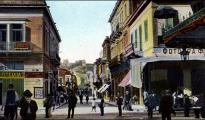 Αθήνα 1905-1910 Αιόλου και Ευριπίδου.