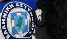 ελληνικη-αστυνομια