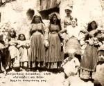 Alexandros_Lefkadas_1926
