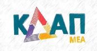 kdap_mea_2
