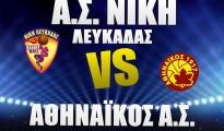 niki-lefkadas-afisa_2