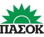 pasok-logo300_2