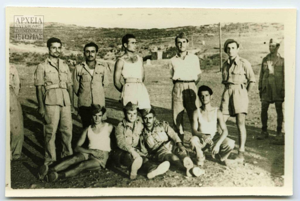 2_Λαμπρος_Δαγλας_Μακρονησος_1948
