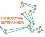 exipna_nisia