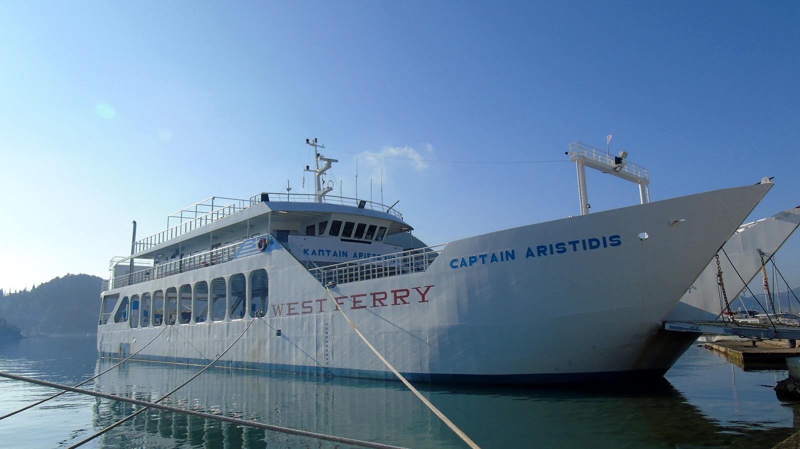 kapten_aristeidis