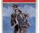 ΒΑΛΑΒΑΝΙΔΗΣ ΓΙΑΝΝΗΣ Χωρίς τίτλο 1973