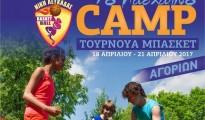 πασχαλινο_camp_niki_2