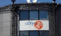 athina-984