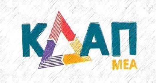 kdap_mea