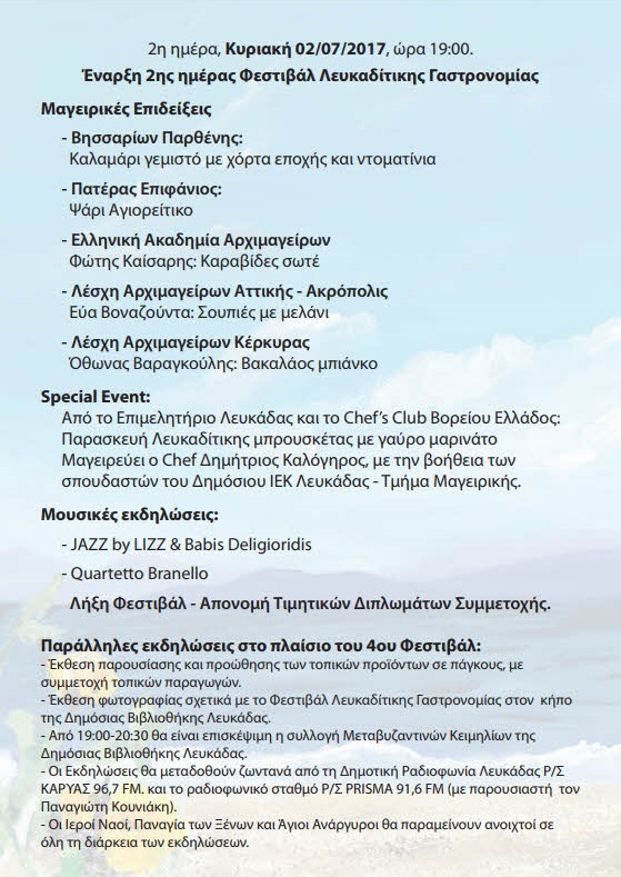 2 programma festival gastronomias