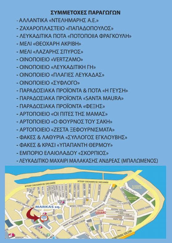 3 programma festival gastronomias