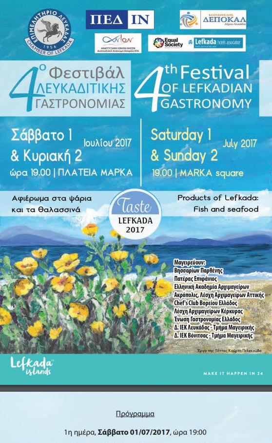 4 programma festival gastronomias