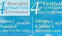 festival-gastronomias 2