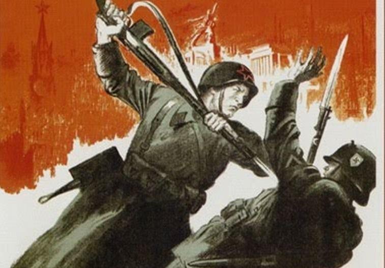 Soviet Anti-fascist