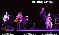 aplosia_tis_agapis 2 1