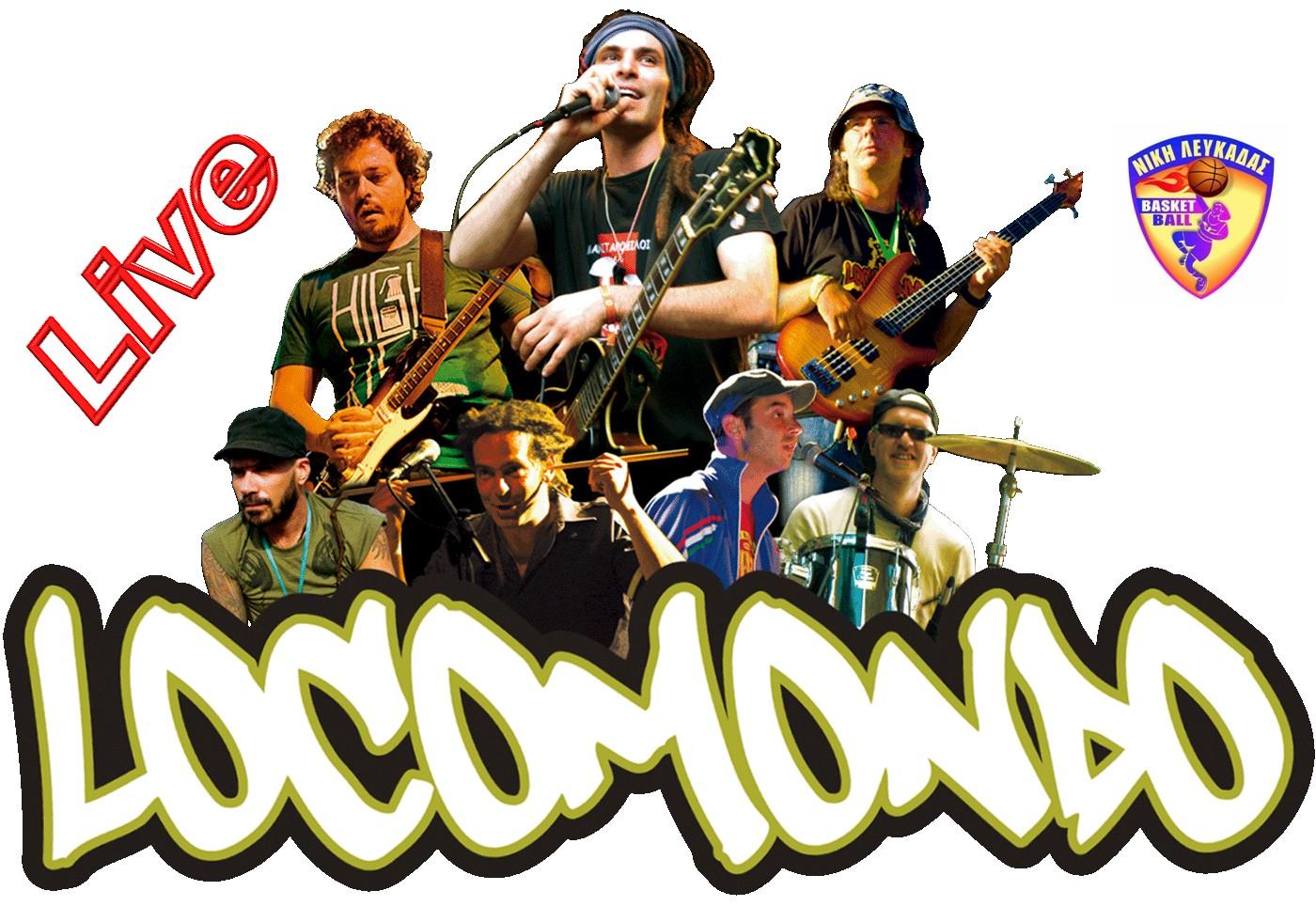 locomondo2