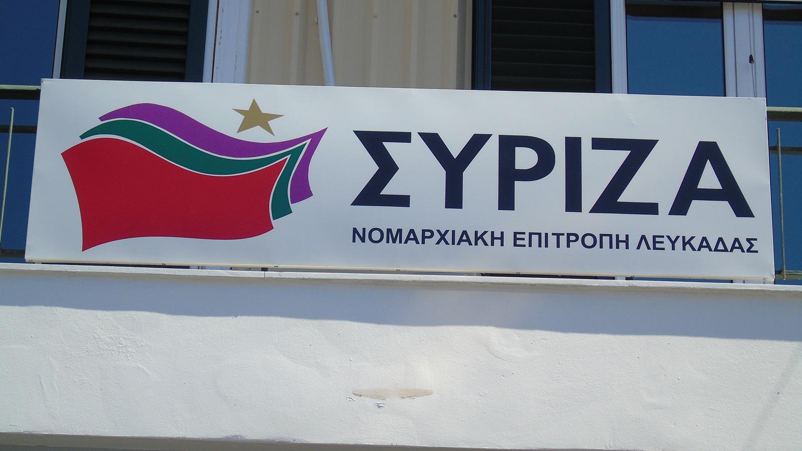 nomarxiaki_SYRIZA