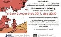 prosklisi_kostas_sklaventis 2