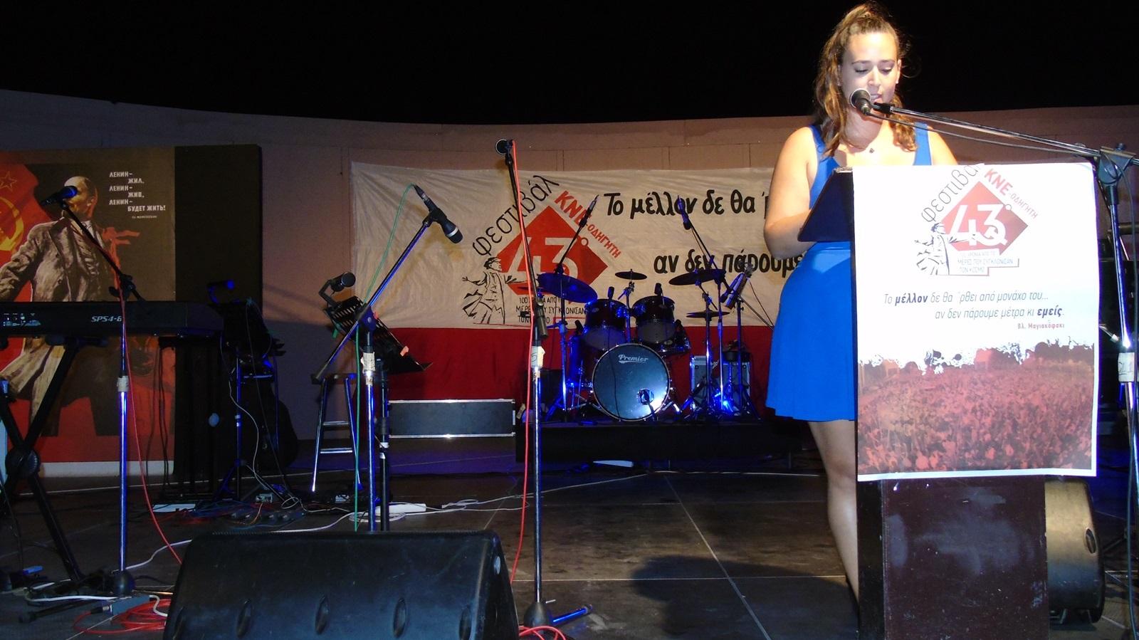 1_festival_KNE_lefkada