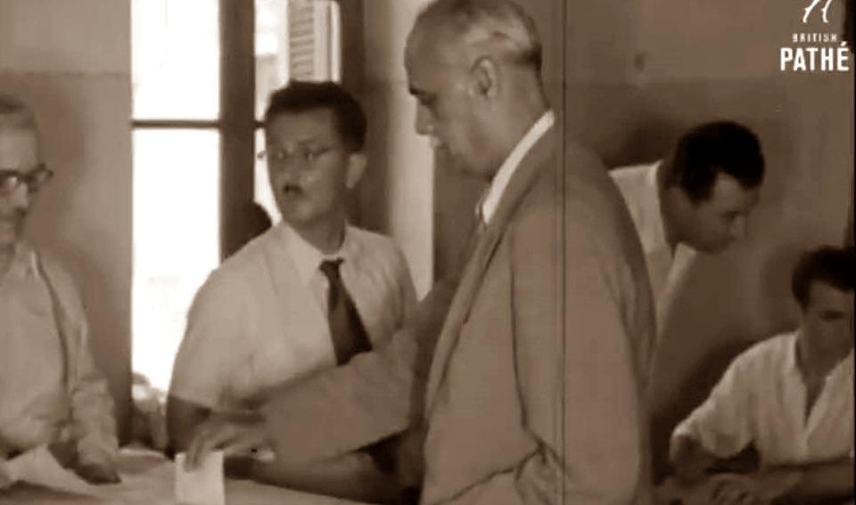 2_ekloges_1951