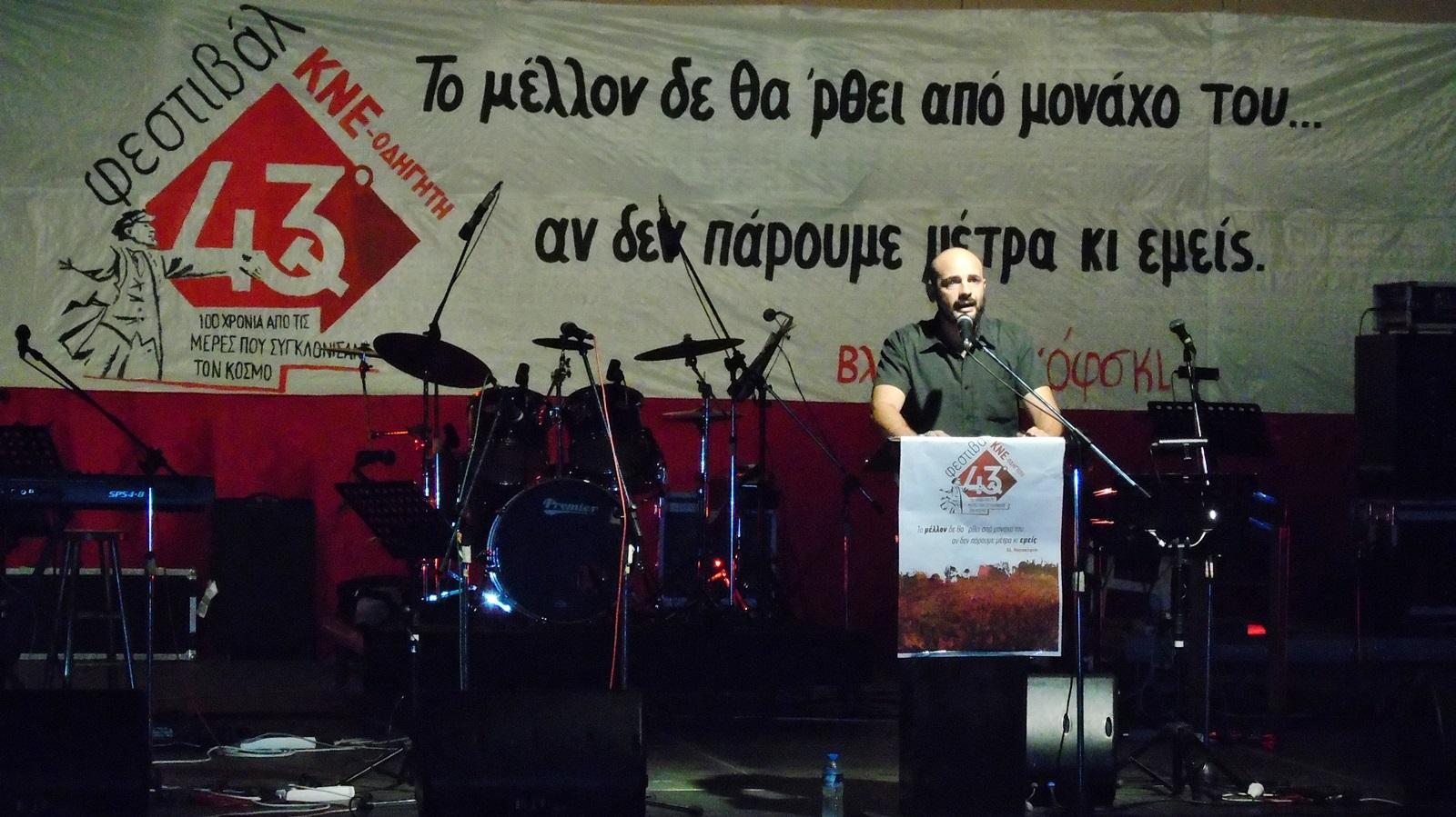 3_festival_KNE_lefkada