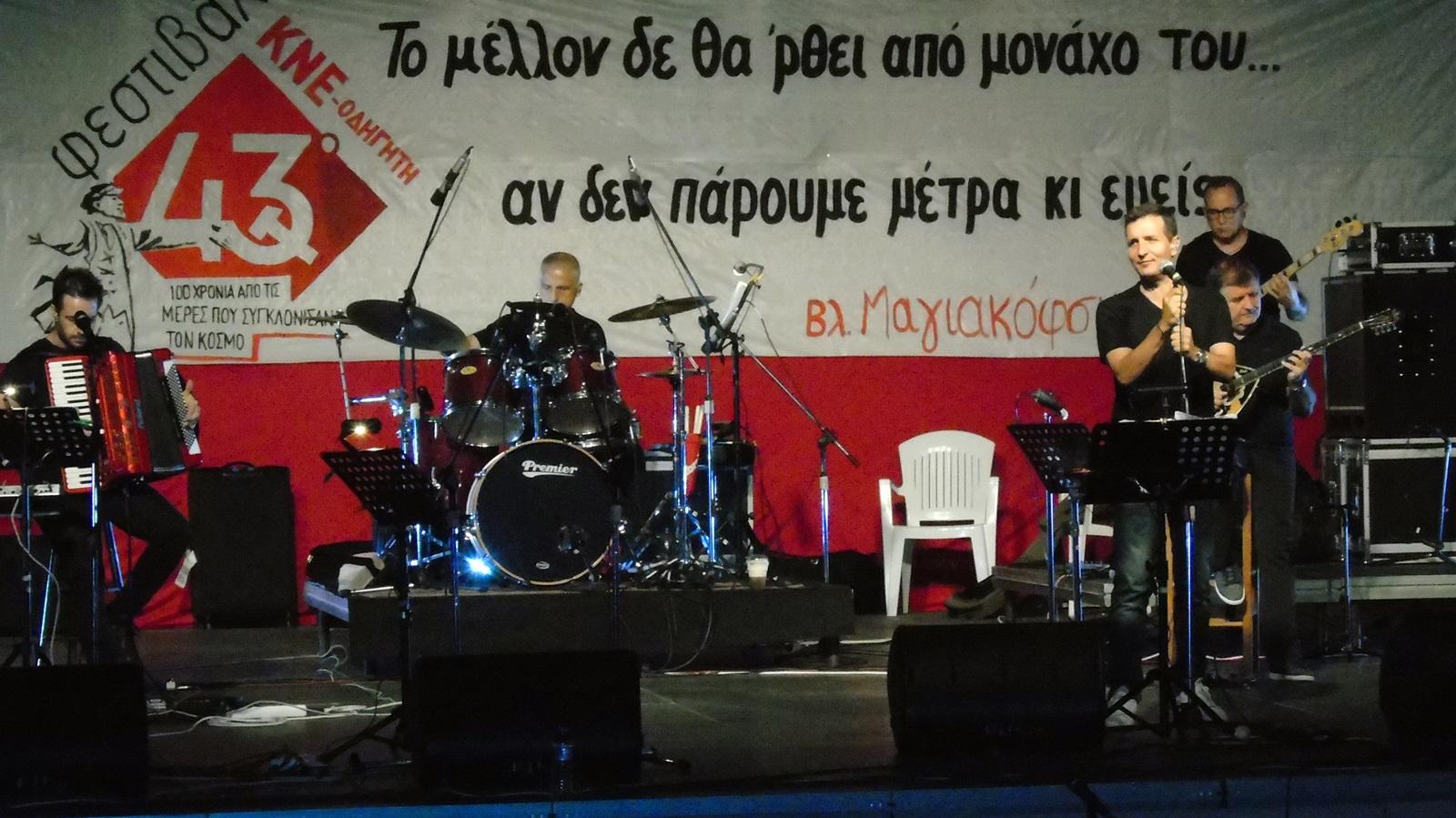 41_festival_KNE_lefkada