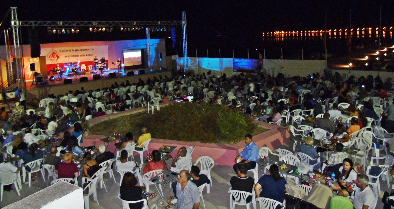 56_festival_KNE_lefkada