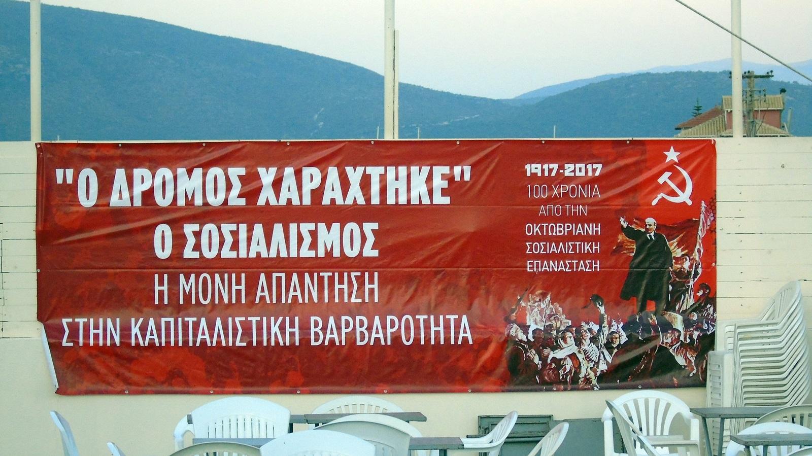 8_festival_KNE_lefkada