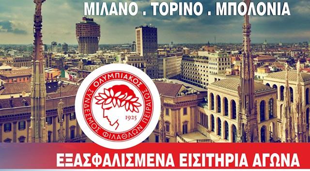Kinissis Tours_italia 2