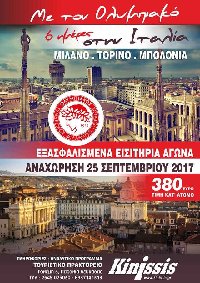 Kinissis Tours_italia