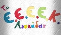 eeeek_lefkadas 2