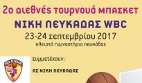 niki lefkadas tournoua mpasket afisa 2017 2