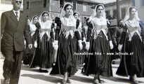 parelasi_lefkaditikes_nyfiatikes_foresies_dekaetia_1950