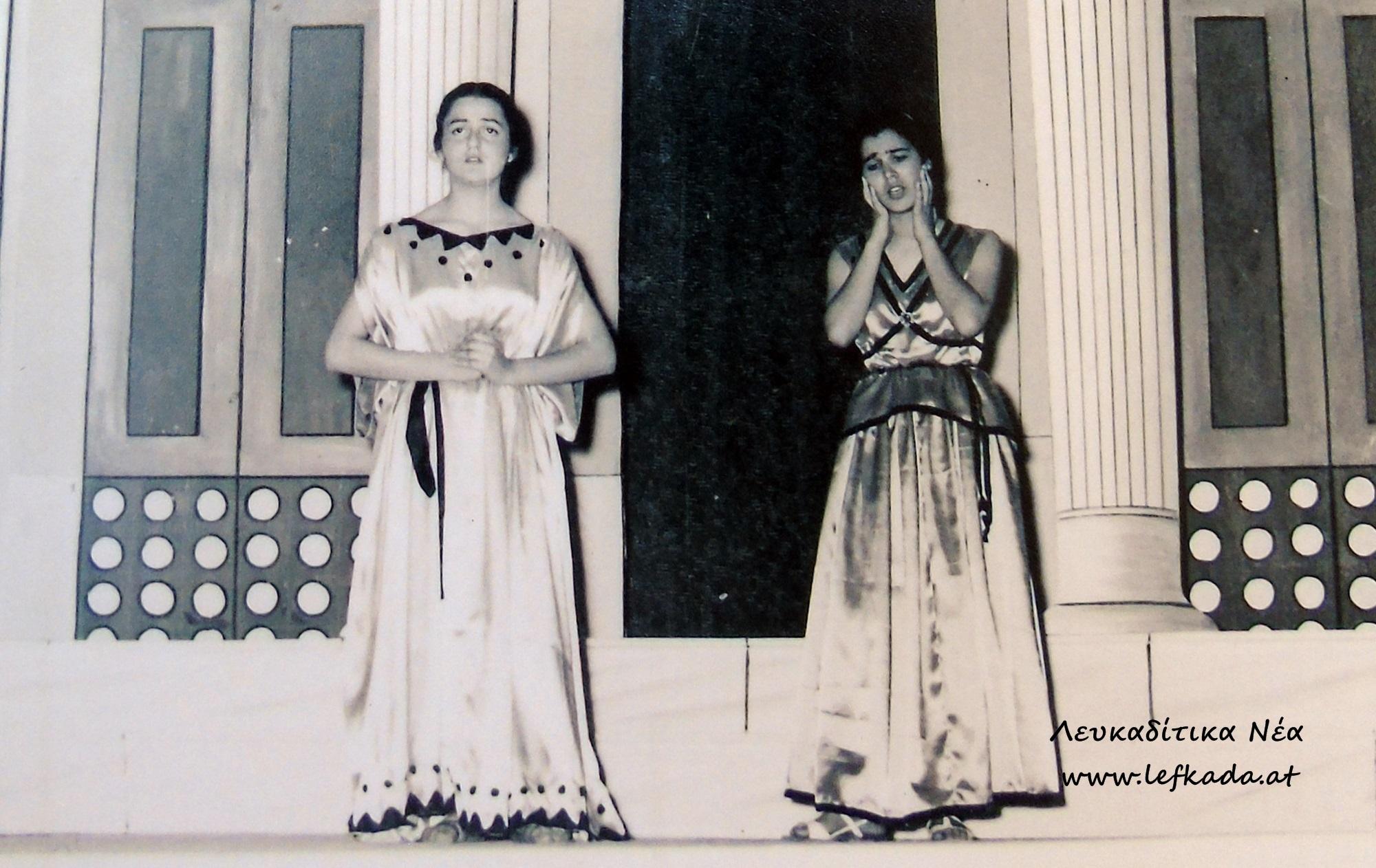 2_antigoni_Sofokli_Xoros_1957