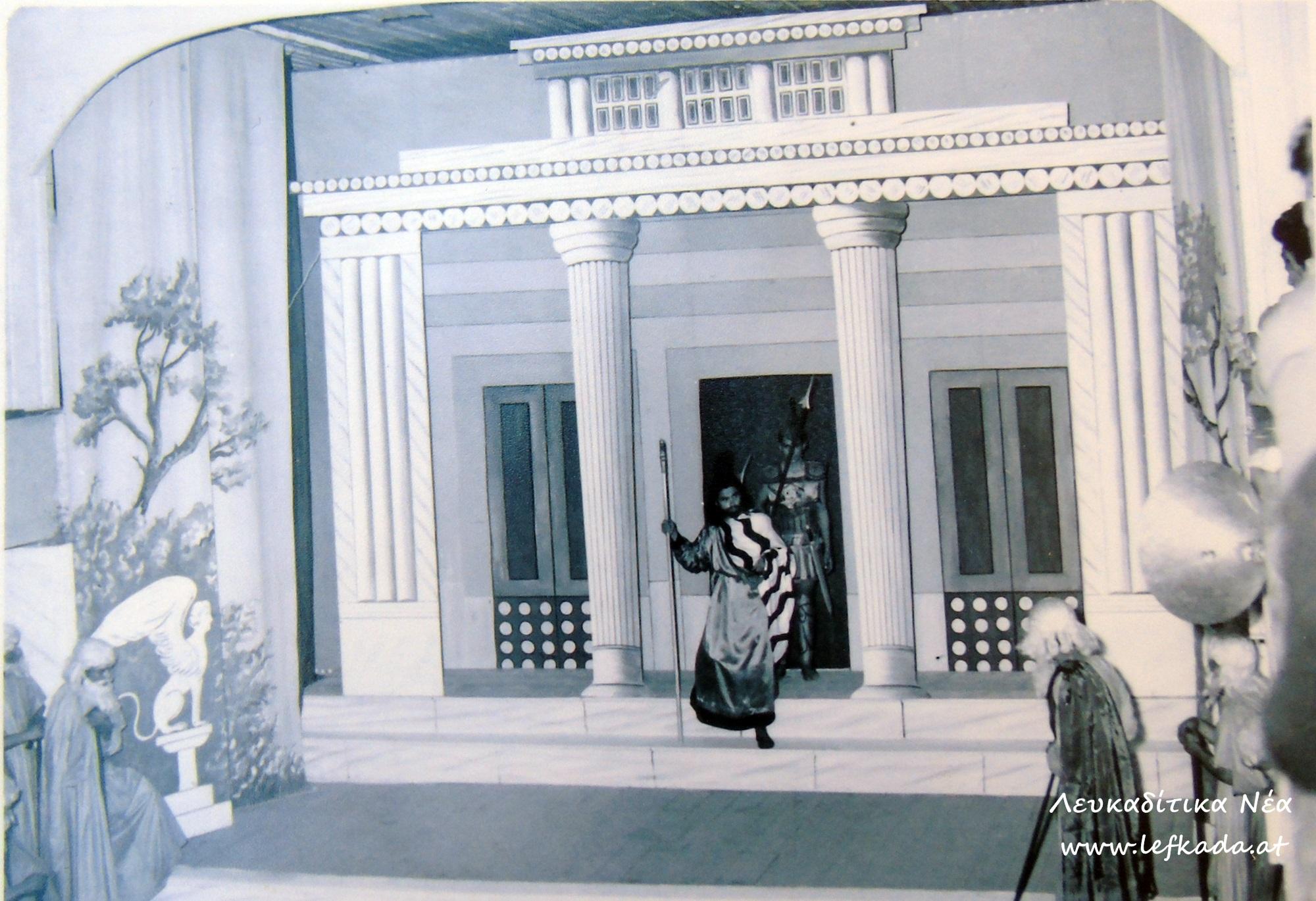 5_antigoni_Sofokli_Xoros_1957