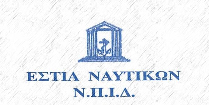 estia_naftikon