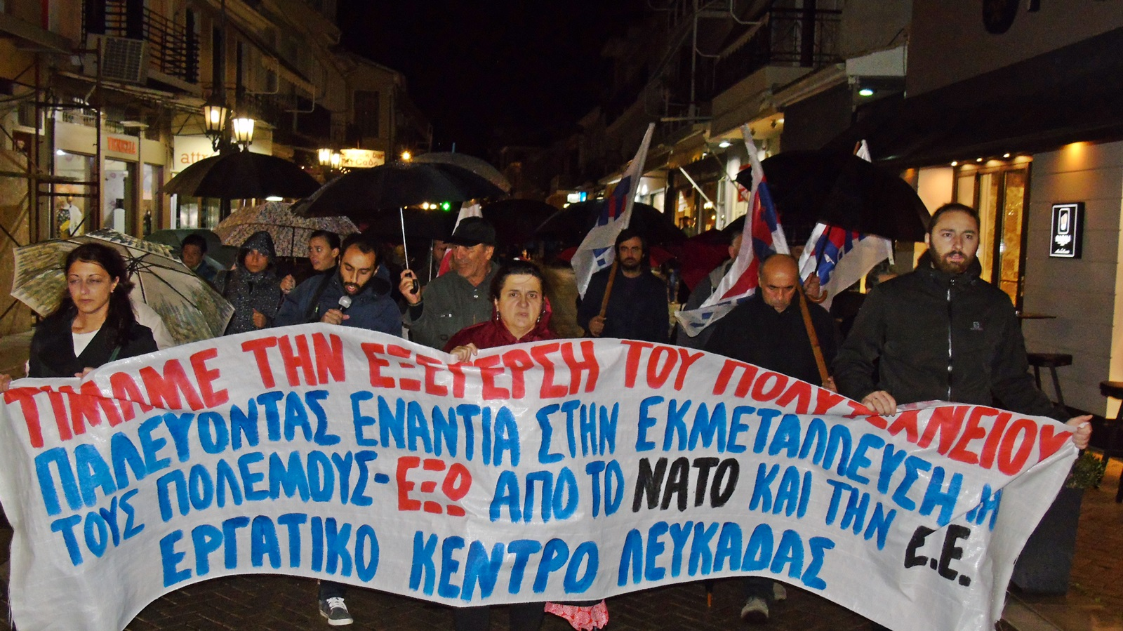2_eortasmos_polytexneiou_Lefkada