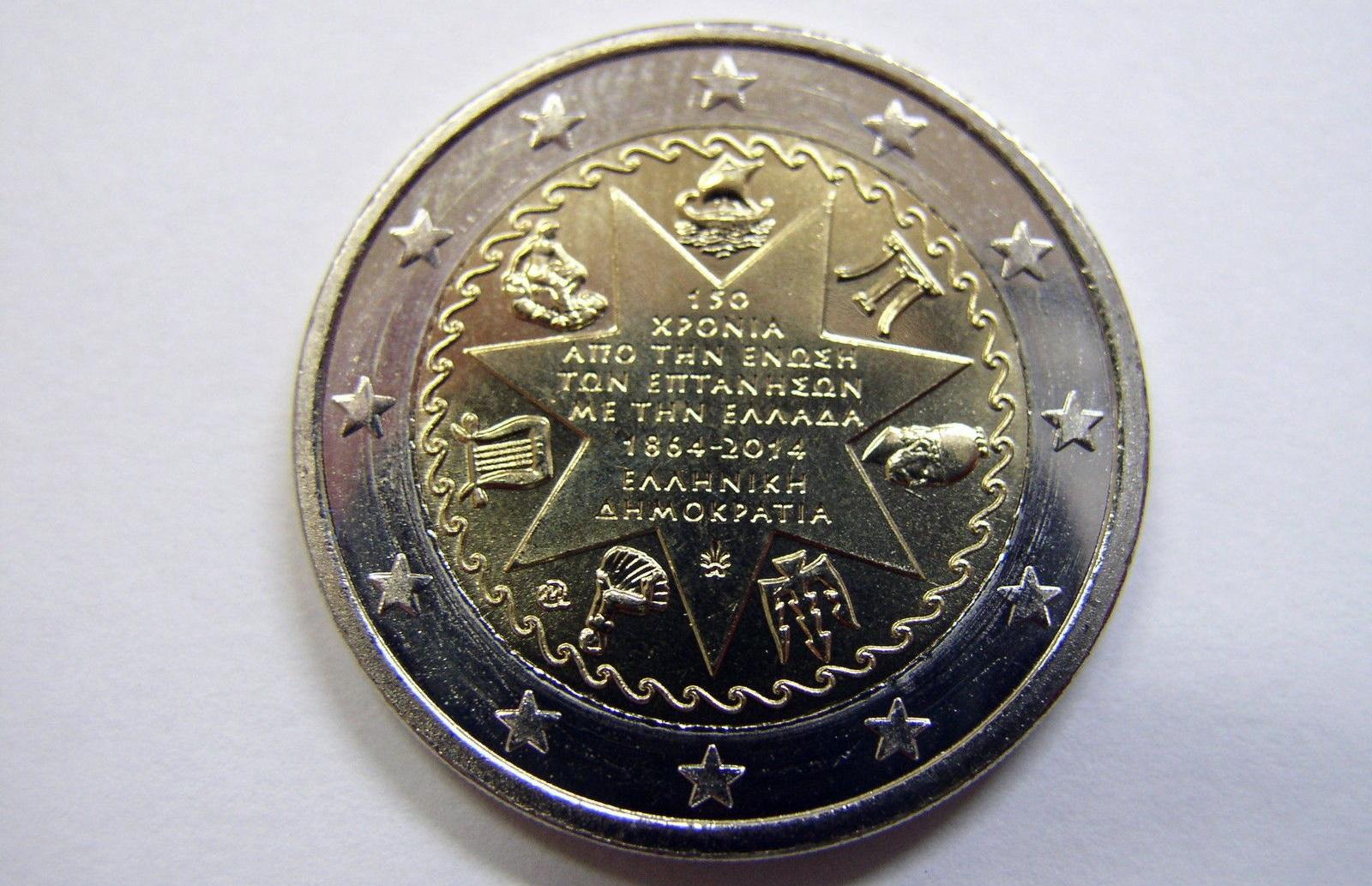 4_αναμνηστικο_ευρώ_για_ενωση_Επτανησου