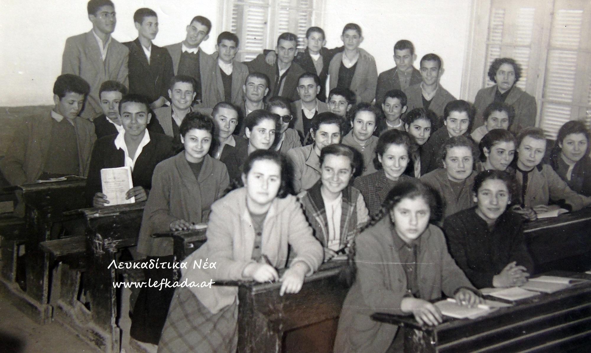 Gymnasio_Lefkadas_1954